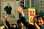 Kim Il-Sungs Geburtstagsfeier