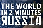 Die Welt in zwei Minuten: Russland