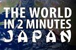 Die Welt in zwei Minuten: Japan