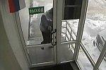 Die russische Post