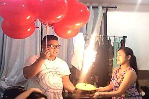 Heiße Geburtstagsüberraschung