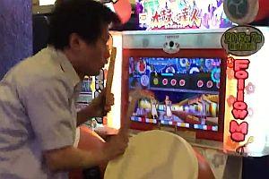Japanischer Trommelmeister