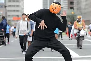 Pumpkin Dance