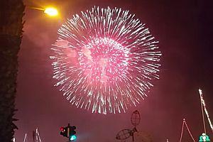 Feuerwerk-Weltrekord