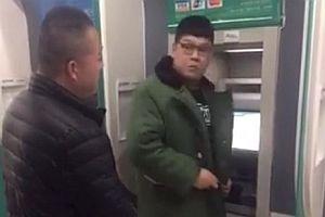 Abschreckung am Geldautomaten