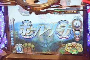 Jackpot an einem japanischen Spielautomaten