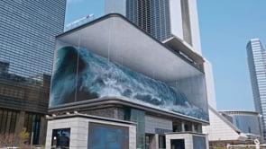 Animierte Welle an einer Hauswand